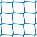 Siatki Toruń - Ogrodzenia boisk dla szkoły Siatka na boisko szkolne o wymiarach 4,5x4,5 i grubości sznura 3mm sprawdzi się bardzo dobrze, jako zabezpieczenie zwłaszcza na boiskach znajdujących się przy szkole. Skutecznie ochroni przed wypadaniem piłek poza obszar boiska. Polipropylen bezwęzłowy PP jest bezpieczny dla zdrowia ludzi, dzięki czemu bez przeszkód może być stosowany na terenie szkolnym.